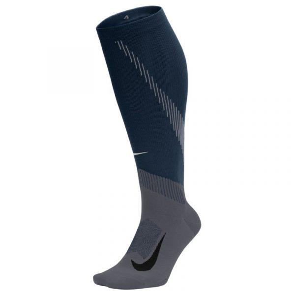 Nike Elite Lightweight Unisex Compression Sock Black Grey
