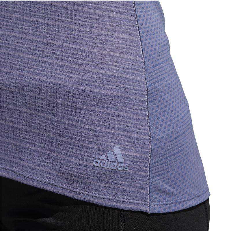 adidas Supernova 37C Short Sleeve Women's Running Tee Close Up View