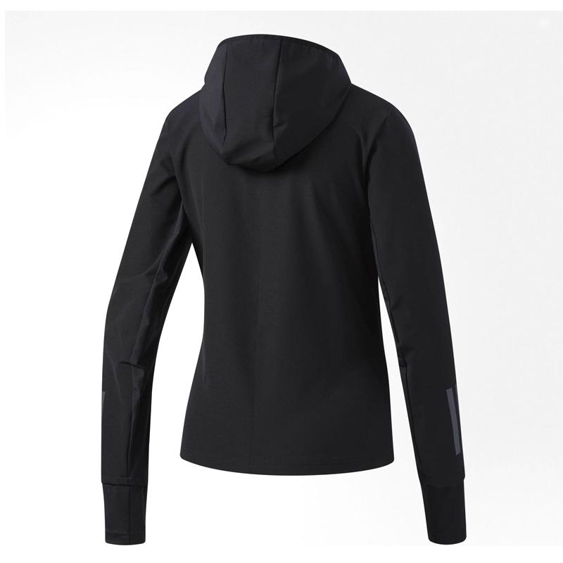 adidas Response Soft Shell Women's Running Jacket Back
