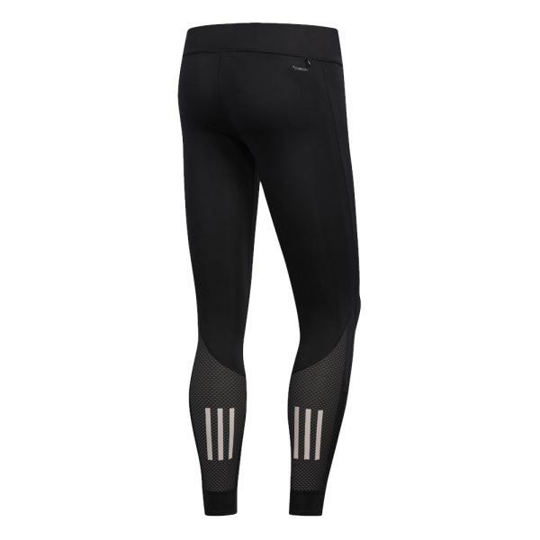 didas Own The Run Women's Tight Back View