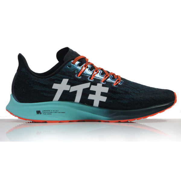 Nike Air Zoom Pegasus 36 Men's Running Shoe back